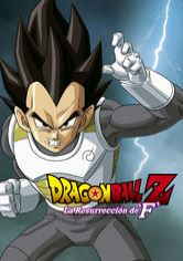 Dragon Ball Z: La resurrección de F